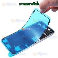 กาวขอบยางกันน้ำ - iPhone 7 Plus