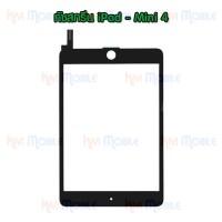 ทัชสกรีน - iPad Mini4