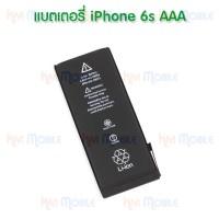 แบตเตอรี่ - iPhone 6s / งาน AAA