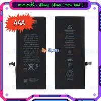 แบตเตอรี่ - iPhone 6 Plus / งานเกรด AAA