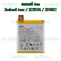 แบตเตอรี่ Asus - Zenfone3 Laser / ZC551KL / Z01BDC (C11P1606)