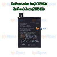 แบตเตอรี่ Asus - Zenfone4 Max Pro(ZC554KL) / Zenfone3 Zoom(ZE553KL)