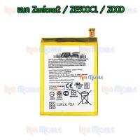 แบตเตอรี่ Asus - Zenfone2 / ZE500CL / Z00D