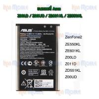 แบตเตอรี่ Asus - Zenfone Selfie / ZD551KL / ZE551KL / Z00UD / Z00LD / ZE601KL / ZE550KL