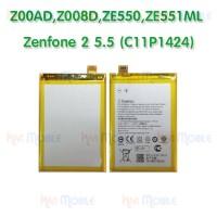 แบตเตอรี่ Asus - Zenfone2 / Z00AD / Z008D / ZE550ML / ZE551ML (C11P1424)