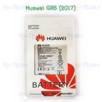 แบตเตอรี่ Huawei - GR5(2017) / G9Plus / (HB386483ECW+)