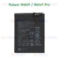 แบตเตอรี่ Huawei - Mate9 / Mate9Pro / Y9(2018) / Y9(2019) / Y7(2017) (HB396689ECW)