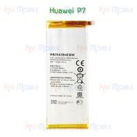 แบตเตอรี่ Huawei - P7 (HB3543B4EBW)