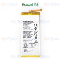 แบตเตอรี่ Huawei - P8 (HB3447A9EBW)