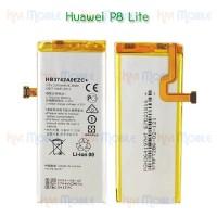 แบตเตอรี่ Huawei - P8Lite / Y3(2017) / Y3(2018) / (HB3742A0ECZ+)