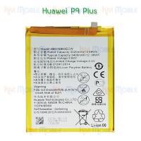 แบตเตอรี่ Huawei - P9Plus / (HB376883ECW)