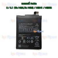 แบตเตอรี่ Nokia - 2 / 2.1 (TA-1029,TA-1035) / HE341 / HE338
