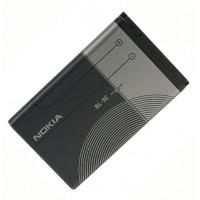 แบตเตอรี่ Nokia - BL-4C