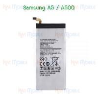 แบตเตอรี่ Samsung - A5 / A500 / E5 / E500