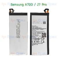 แบตเตอรี่ Samsung - A7(2017) / A720 / J7 Pro / J730 / งานเหมือนแท้