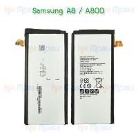 แบตเตอรี่ Samsung - A8 / A800
