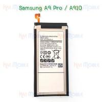 แบตเตอรี่ Samsung - A9 Pro / A910