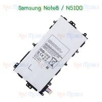 แบตเตอรี่ Samsung - Note8 / N5100