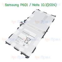 แบตเตอรี่ Samsung - P601 / Note 10.1(2014)