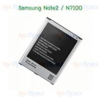 แบตเตอรี่ Samsung - Note2 / N7100