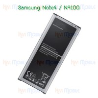แบตเตอรี่ Samsung - Note4 / N9100