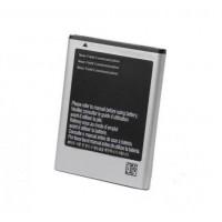แบตเตอรี่ Samsung - G530 / J2 Prime