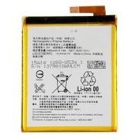 แบตเตอรี่ Sony - Xperia M4 Aqua