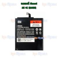 แบตเตอรี่ Xiaomi - Mi 4C (BM35)