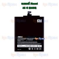 แบตเตอรี่ Xiaomi - Mi 4i (BM33)