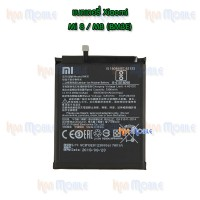 แบตเตอรี่ Xiaomi - Mi8 / M8 (BM3E)