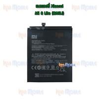 แบตเตอรี่ Xiaomi - Mi 8Lite (BM3J)