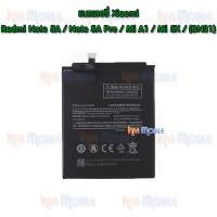 แบตเตอรี่ Xiaomi - Redmi Note 5A / Note 5A Pro / Mi A1 / Mi 5X / Redmi S2 (BN31)