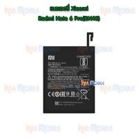แบตเตอรี่ Xiaomi - Redmi Note6 Pro(BN48)