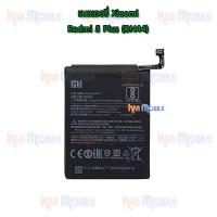 แบตเตอรี่ Xiaomi - Redmi 5 Plus (BN44)