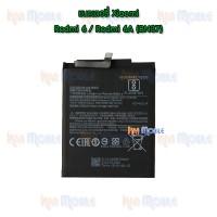 แบตเตอรี่ Xiaomi - Redmi 6 / Redmi 6A (BN37)