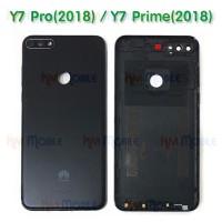 หน้ากาก Body - Huawei Y7 Pro (2018) / Y7 Prime (2018)