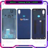 หน้ากาก Body - Samsung A10s / A107F