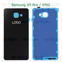 ฝาหลัง - Samsung A9 Pro / A910