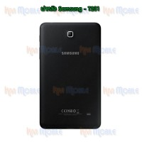 ฝาหลัง Samsung - T231