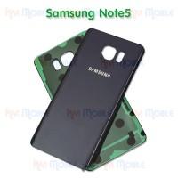 ฝาหลัง - Samsung Note5