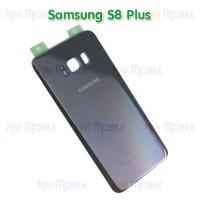 ฝาหลัง - Samsung S8 Plus / S8+
