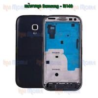 หน้ากาก Body - Samsung i8160 / Ace2