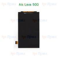 หน้าจอ LCD - Ais Lava 500 (จอเปล่า)