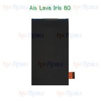 หน้าจอ LCD - Ais Lava Iris 80 (จอเปล่า)