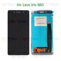 หน้าจอ LCD พร้อมทัชสกรีน - Ais Lava Iris 880