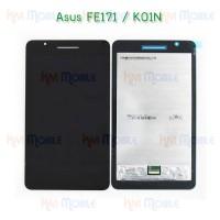 หน้าจอ LCD พร้อมทัชสกรีน - ASUS FE171 / K01N