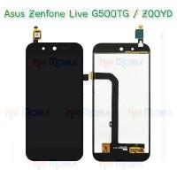 หน้าจอ LCD พร้อมทัชสกรีน - ASUS Zenfone Live G500TG / Z00YD