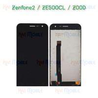 หน้าจอ LCD พร้อมทัชสกรีน - ASUS Zenfone2 / ZE500CL / Z00D