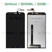 หน้าจอ LCD พร้อมทัชสกรีน - ASUS Zenfone2 / ZE550ML / Z008D