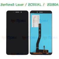 """หน้าจอ LCD พร้อมทัชสกรีน - ASUS Zenfone3 Laser / Z01BDA / ZC551KL / 5.5"""""""
